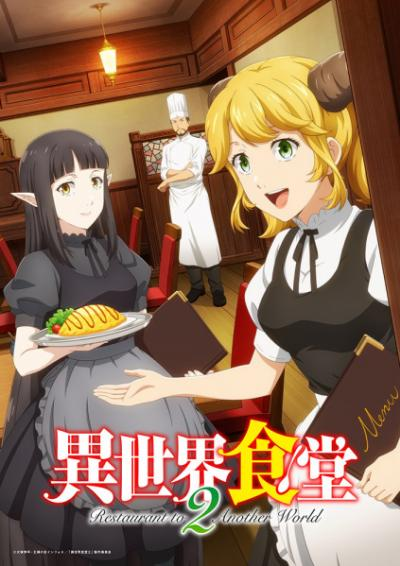 Isekai Shokudou 2 ร้านอาหารต่างโลก (ภาค2) ตอนที่ 1-3 ซับไทย